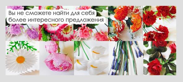 Цветы дешево в брянске